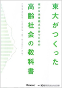 white_kentei_book